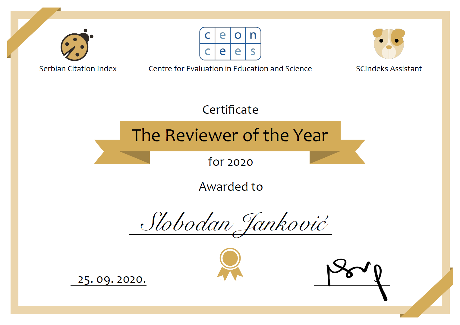 2020 Award and acknowledgments for the best reviewers